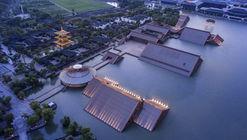 Centro Cultural Shanghai Songjiang Guangfulin / CCDI