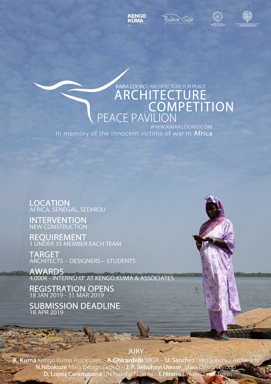 Kaira Looro Student Competition: Peace Pavilion in Africa, Kaira Looro Architecture Competition