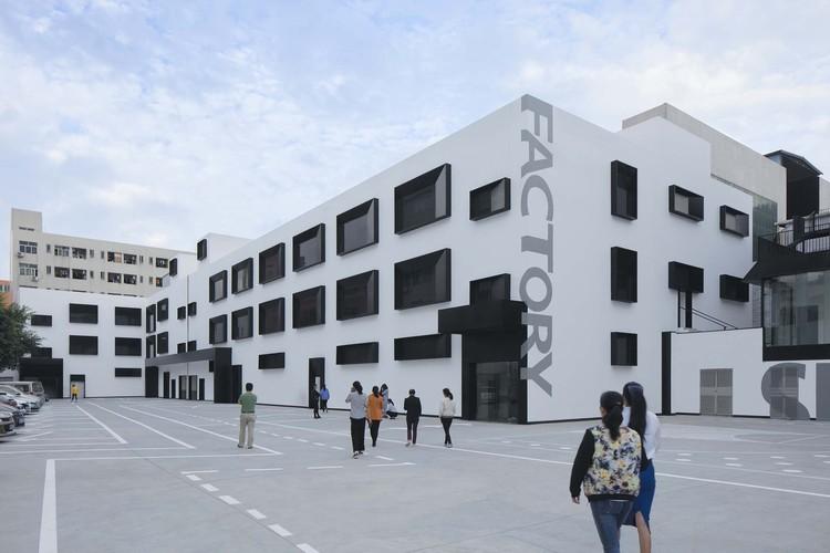 SMOORE Industrial Space Alteration / CM Design, © Zhi Xia