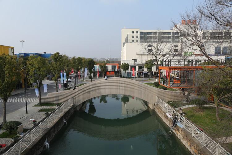China inaugura el puente peatonal impreso en 3D más largo del mundo, © Professor Xu Weiguo
