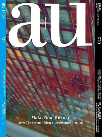a+u 2018:03 Feature: Make New History - After The Second Chicago Biennial