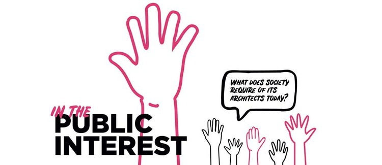 Opening Reception: In the Public Interest