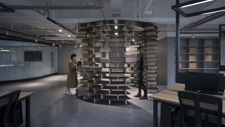 Siyu Software Office Fanzhu Design Archdaily