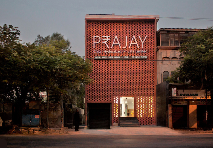 Prajay Chit Funds Office / Design Experiment, © Abhitej Velore