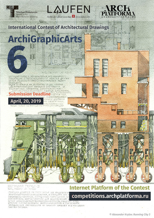 Call for Entries: ArchiGraphicArts 6 International Contest of Architectural Hand Drawings, Alexander Krylov. Running City - 3
