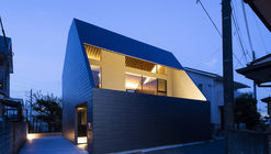 Cover / APOLLO Architects & Associates