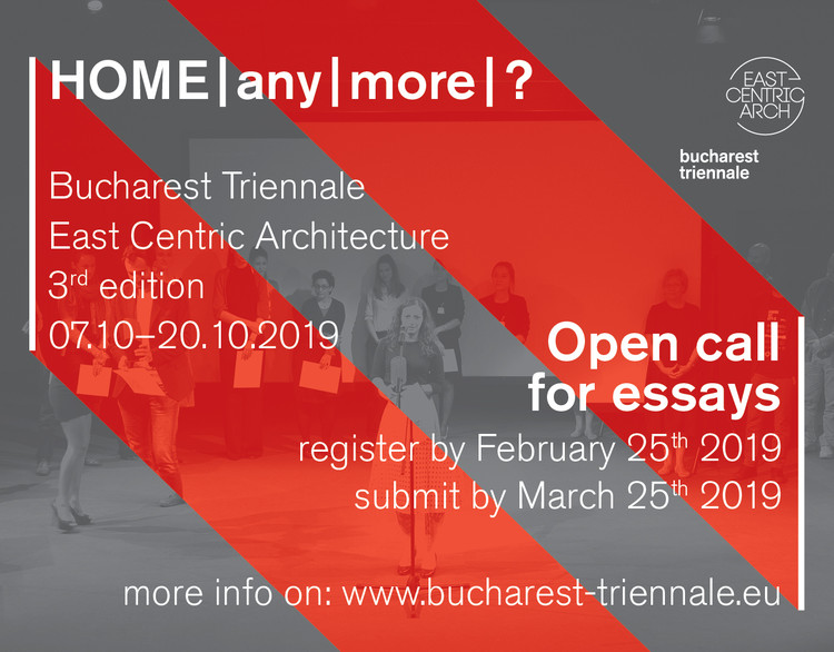 Open Call - Critical Discourses Essay Contest - Home|any|more|?