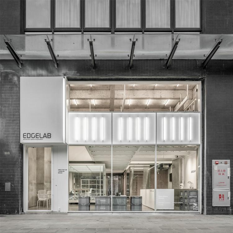 Edgelab Studio Office / Edgelab Studio, Front gate. Image © Xiaobei Zuo