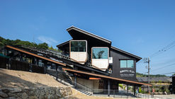 Monorail station of Amanohashidate view land / Koichi Hankai Architect & Associates