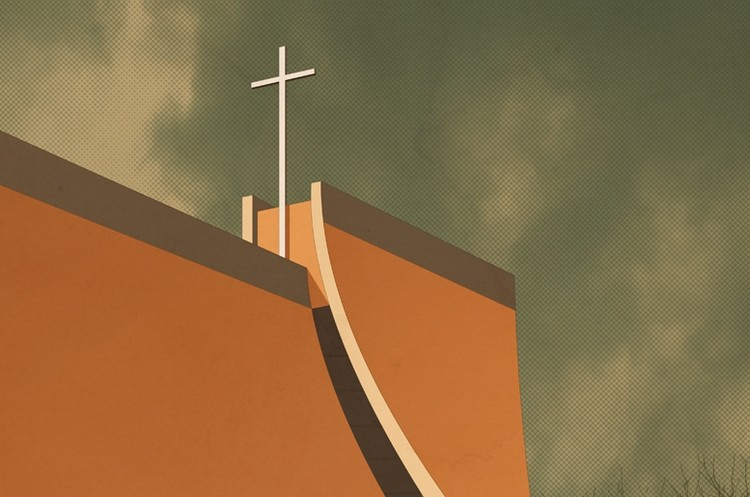 Illustrations of Sacred Spaces Around the World by André  Chiote , Luce Memorial Chapel, I. M. Pei. Image © André Chiote