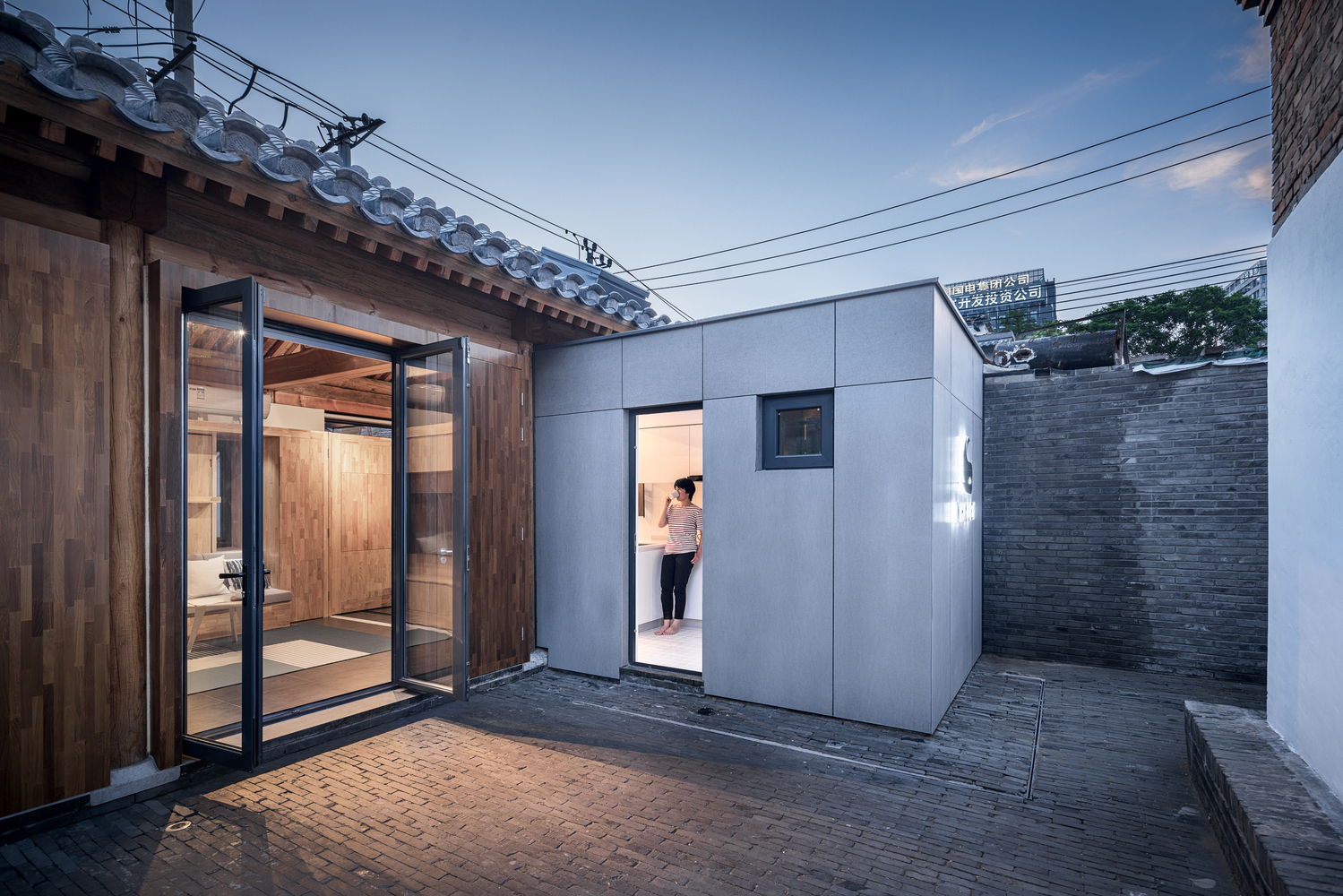 Domótica em reformas: é possível tornar inteligente um projeto construído?,© Qingshan Wu