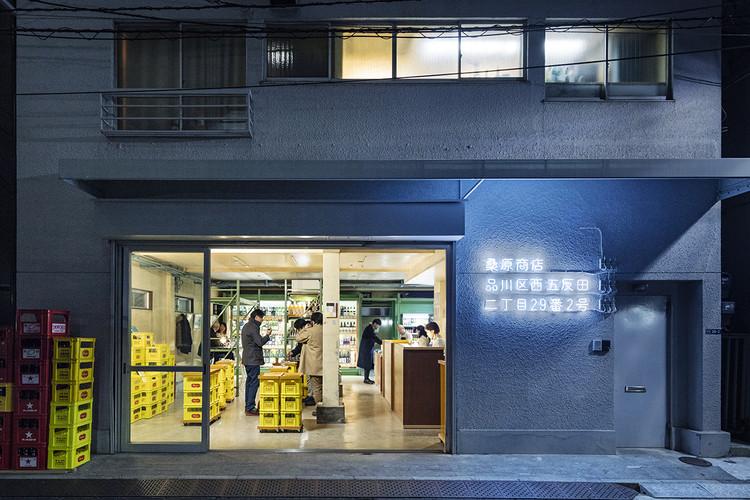 Kuwabara Shouten / Schemata Architects, © Kenta Hasegawa