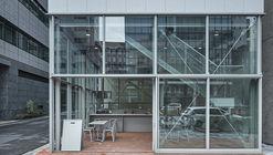 Kitchen Studio SUIBA / Schemata Architects