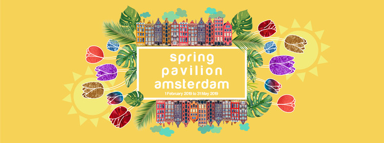 Open Call: Spring Pavilion Amsterdam, Spring Pavilion Amsterdam; Credits: Switch Competitions