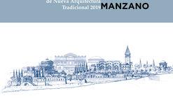 Premio Rafael Manzano abre convocatoria 2019 para arquitectos en España y Portugal