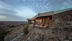 Visitors Center Ein Keshatot - Umm el-Kanatir / Raz Architects