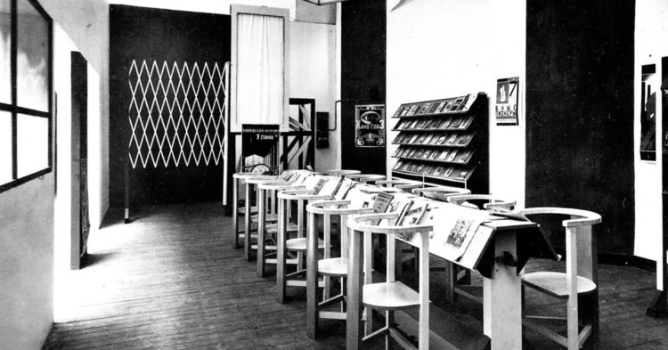 Curso História da Arte: Pintura, Arquitetura, Fotografia & Cinema . Abril, Clube dos Trabalhadores, Alexander Rodchenko, 1925
