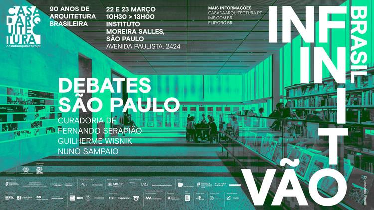 Debates no IMS discutem a história e a influência da arquitetura brasileira, Imagem: Divulgação