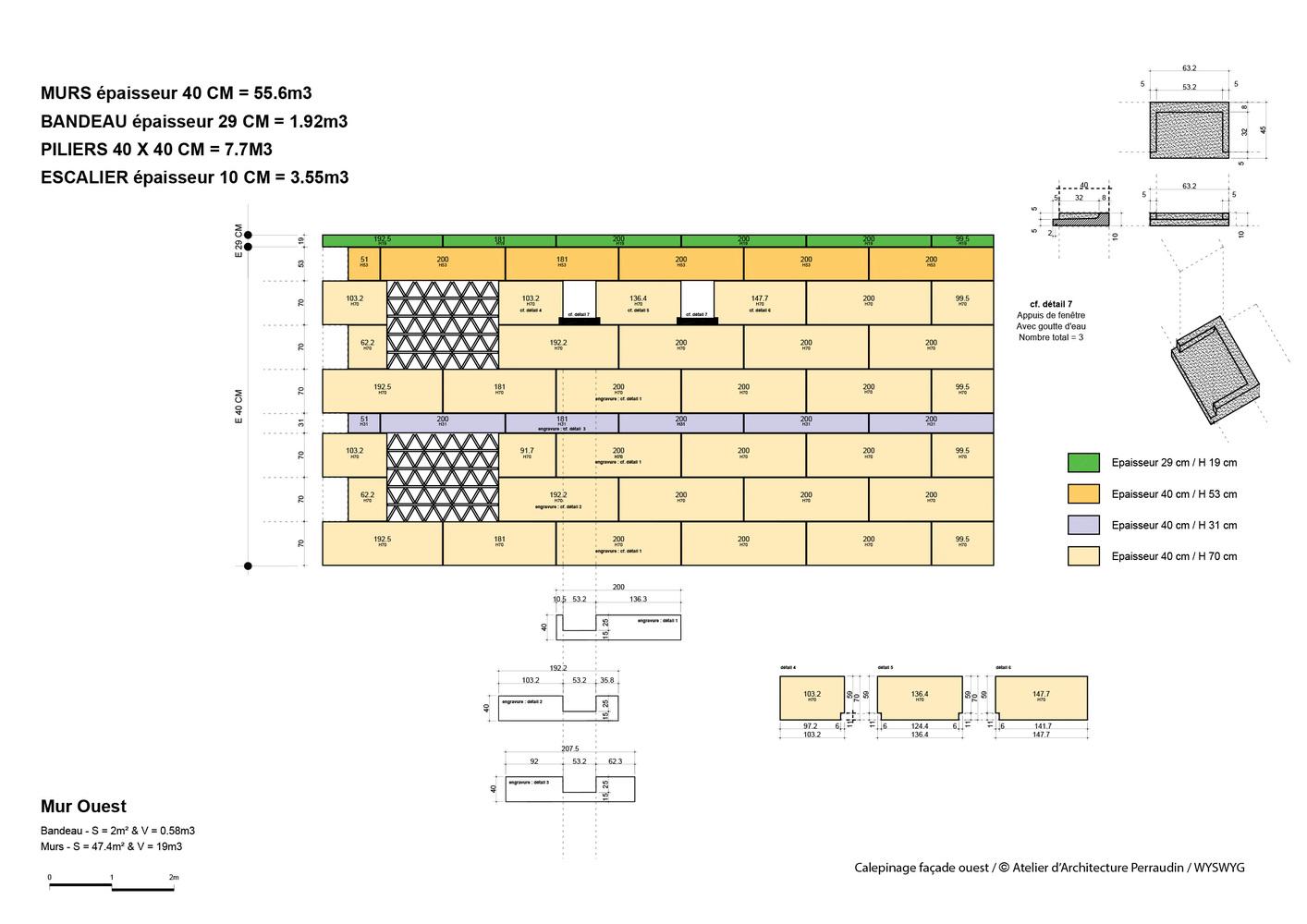 plan de maison individuelle