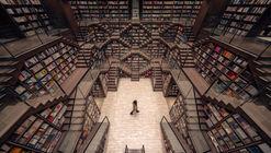 Livraria Zhongshuge em Chongqing / X+Living