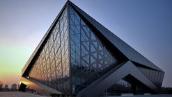 Yangzhou Southern Sports Park / PT Architecture Design