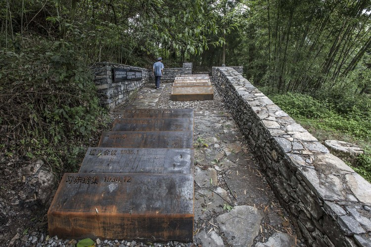 Red Army Cemetery of Zhongguan Village/Long March Memorial Park / Fuyingbin Studio, The memorial area. Image © Dongzi Jiao