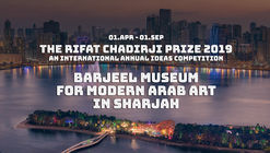 Call for Entries:  Barjeel Museum for Modern Arab Art