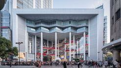 Shanghai Shimao Festival City Renovation / Kokaistudios