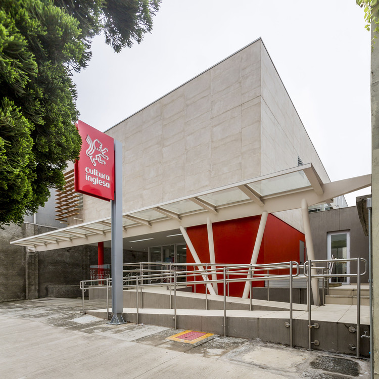 Cultura Inglesa Vila Leopoldina / Rafael Perrone Arquitetos Associados, © Rafael Patrick Schimidt