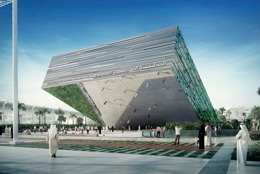 Saudi Arabia Expo 2020 Dubai Pavilion. Image Courtesy of Boris Micka Associates
