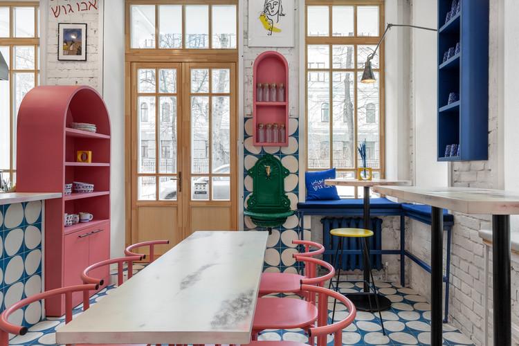 Abu Gosh Restaurant / STUDIO SHOO, © Polina Poludkina