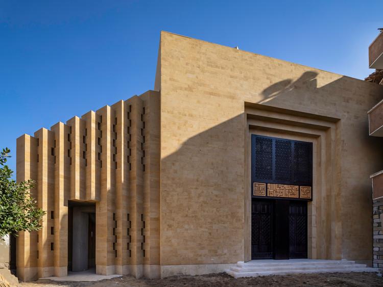 Mesquita de Basuna / Dar Arafa Architecture, © Essam Arafa