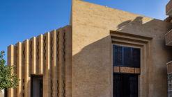 Mesquita de Basuna / Dar Arafa Architecture