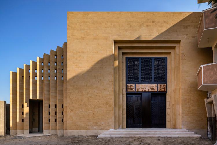 Basuna Mosque / Dar Arafa Architecture, © Essam Arafa