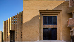 Basuna Mosque / Dar Arafa Architecture
