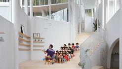 Atago Nursery / Kei Sasaki + Intermedia