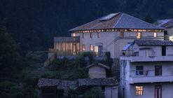 Librairie Avant-Garde, Chenjiapu Civilian Bookstore / AZL Architects