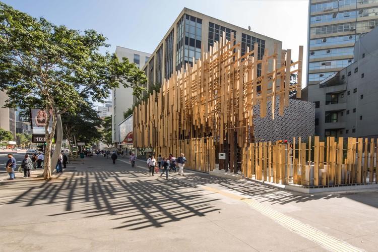 Paulista Cultural promove ações gratuitas no dia 28 de abril, Japan House São Paulo - Crédito Rogério Cassimiro