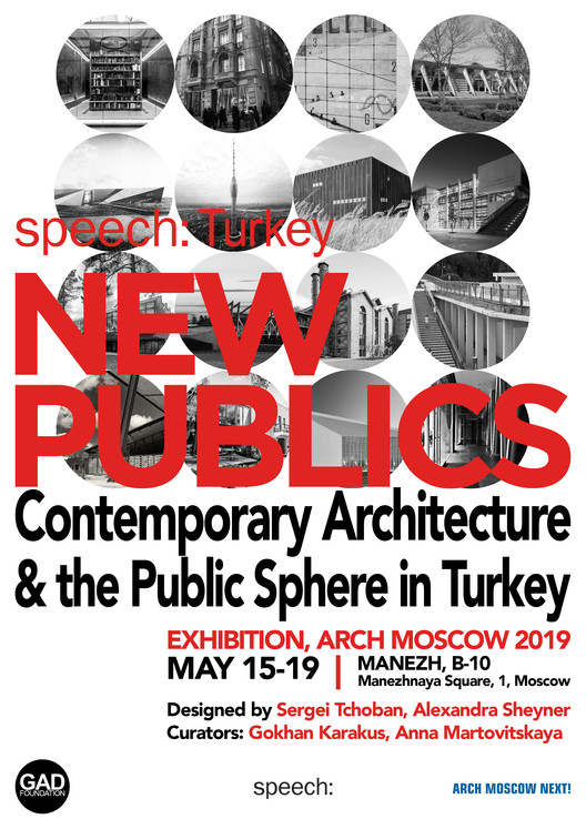 New Publics: Contemporary Architecture and the Public Sphere in Turkey, New Publics: Contemporary Architecture and the Public Sphere in Turkey