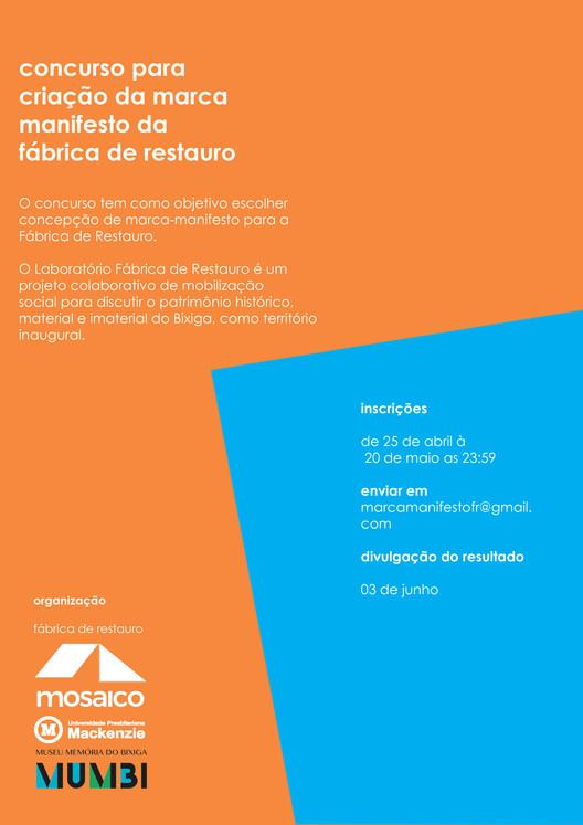 Concurso para criação da marca manifesto da Fábrica de Restauro, Concurso para criação da marca manifesto da Fábrica de Restauro