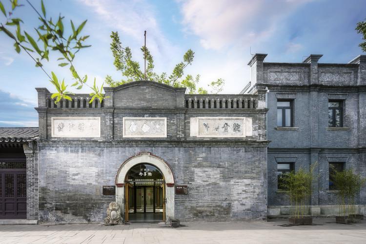 Grinding Factory 5Lmeet / DAGA Architects, © Yunfeng Shi