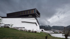 Tibet Intangible Cultural Heritage Museum / Shenzhen Huahui Design
