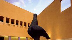 Clásicos de Arquitectura: Museo de Arte Contemporáneo de Monterrey / LEGORRETA