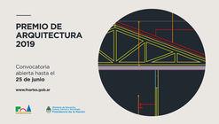 Premio Arquitectura 2019: concurso de espacios culturales del Fondo Nacional de las Artes, Argentina