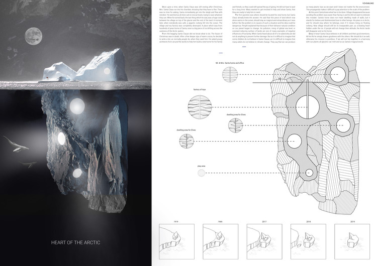 Volume Zero Announces Winners of House of Santa Competition