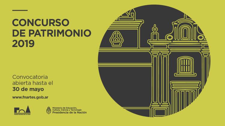 Concurso de Patrimonio 2019: reconocimiento a la preservación y puesta en valor en Argentina, Cortesía de Fondo Nacional de las Artes
