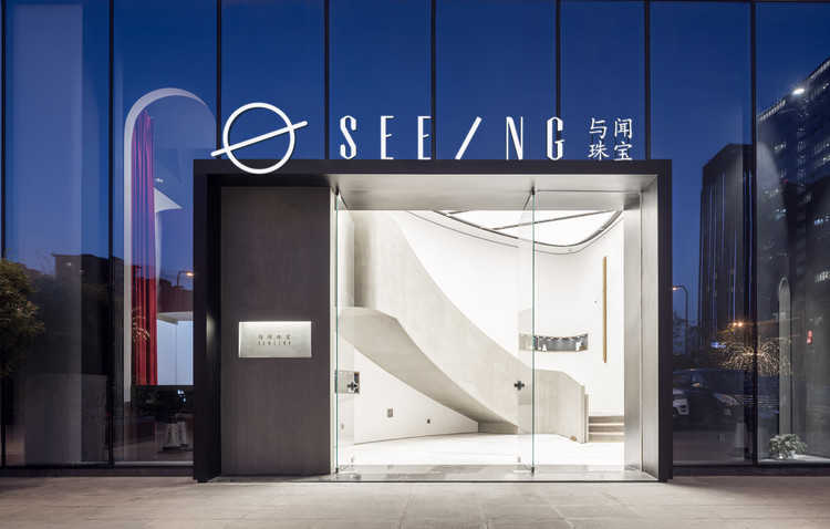 Seeing Jewelry Store Pures Design Archdaily