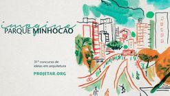 Concurso de ideias para o Parque Minhocão