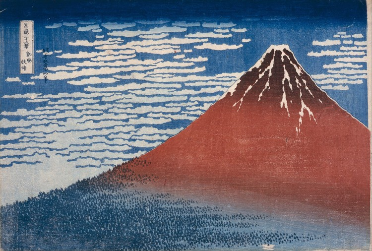 Arquitetura japonesa em 7 aulas, Katsushika Hokusai - Gaifū kaisei - Public Domain. Image via Wikipédia