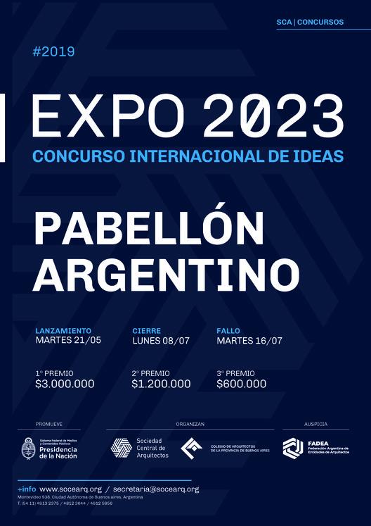 "Concurso Internacional de Ideas Expo 2023: ""Pabellón Argentino"", Cortesía de Sociedad Central de Arquitectos"